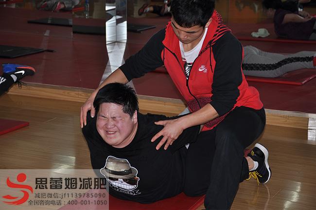 李日旭训练2