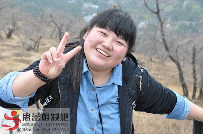 王雪开心的笑