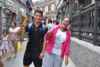 暑假减肥训练营拓展专题之- ◆◆老北京徒步一日行◆◆
