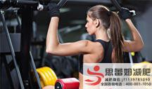 暑假减肥训练营|健康运动减肥方法 教你20分钟哑铃操