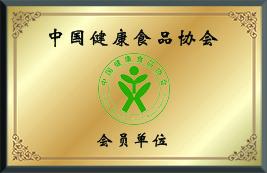 中国健康食品协会