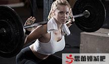 运动减肥训练营提示再忙也要做深蹲!