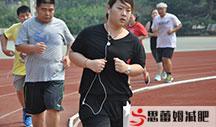运动减肥训练营提示低强度运动更适合减肥