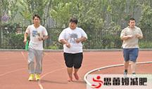 封闭式减肥训练营告诉你患有高血压的人要怎么运动