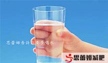 封闭式减肥训练营里的学员都是怎么喝水的?喝水减肥吗?