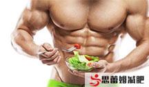 北京减肥训练营告诉你在运动前、中、后的科学进食方法