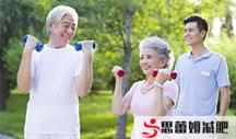 魔鬼减肥训练营|科学的锻炼对于老年人的好处有哪些