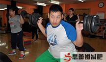 减肥训练营告诉你减肥间我们要怎样进行力量训练