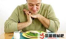 减肥中心告诉你男性要怎么合理膳食