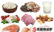 减肥机构教你认识合理膳食的一、二、三、四、五这几点