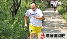 减肥夏令营教你慢跑,一个月瘦6斤