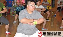 减肥训练营告诉你肥胖也是分类型的,怎么对症减肥
