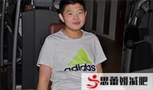 西安13岁小男孩在减肥训练营里的自述故事