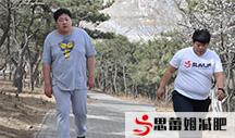 西安封闭式减肥训练营告诉你上班族下班后怎么健身