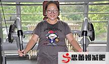 西安减肥夏令营科普产后肥胖要这样做才减肥