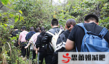 2020陕西西安学生儿童减肥训练营,暑假减肥训练营,胖人减肥训练营