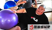 西安减肥冬令营告诉你肥胖也是分基因类型的