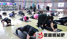 西安寒假封闭式减肥训练营告诉你什么是色彩减肥法