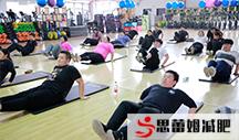 西安学生青少年减肥训练营告诉大家7分钟减肥方法